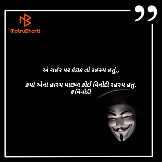 Post by D S Dipu on 27-Apr-2020 10:10pm
