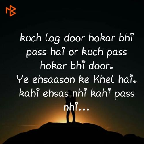 Post by Ambalika Sharma on 27-Apr-2020 10:23pm