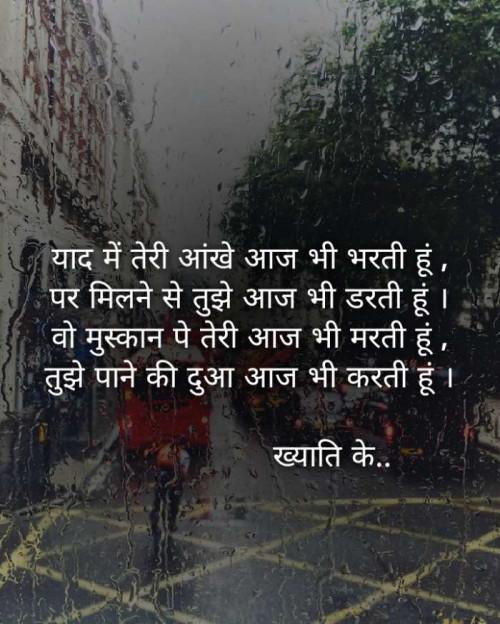 Post by Khyati Dadhaniya on 27-Apr-2020 10:48pm