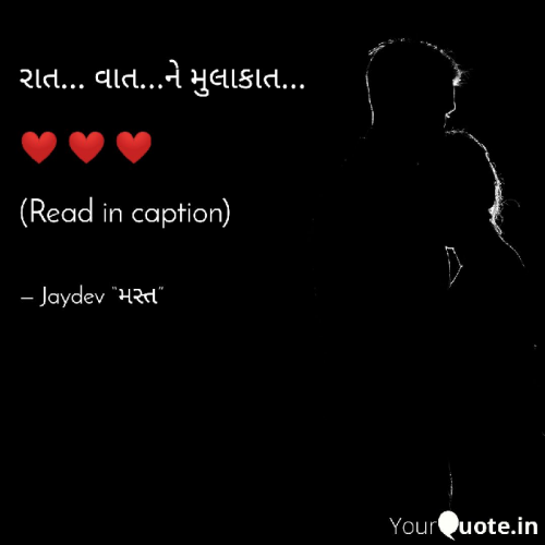 Post by JAYDEV PUROHIT on 28-Apr-2020 09:05pm