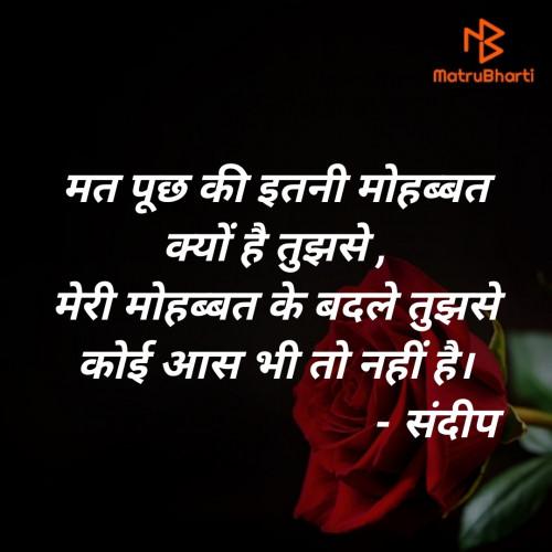 Post by Sandeep Patel on 29-Apr-2020 12:11am