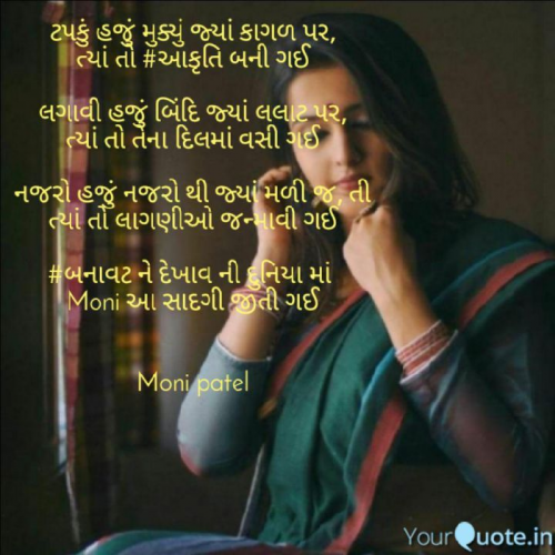 Post by Moni Patel on 29-Apr-2020 08:37am