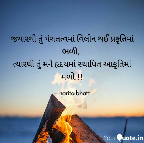 Post by હરિ.. on 29-Apr-2020 01:05pm