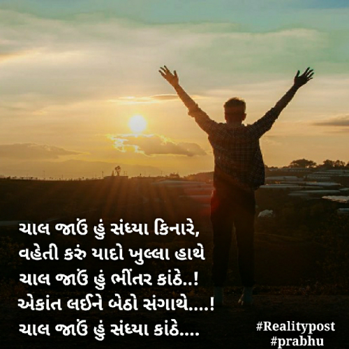 Post by પ્રભુ on 29-Apr-2020 08:04pm