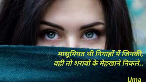 Post by Uma Vaishnav on 29-Apr-2020 10:31pm