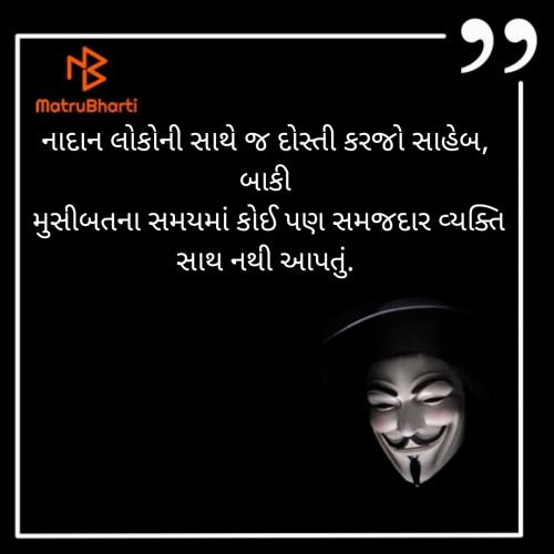 Post by Khushbu patel on 30-Apr-2020 10:18am