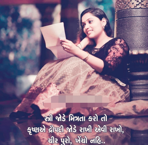 Post by Dhara on 30-Apr-2020 10:41am