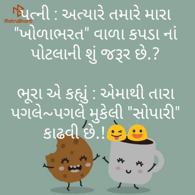 Post by Rahul Chauhan on 30-Apr-2020 10:46am