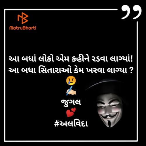 Post by RajNikant PaTel on 30-Apr-2020 11:03am
