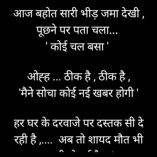 Post by Manisha Hathi on 30-Apr-2020 11:07am
