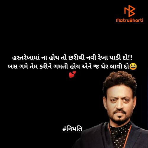 Post by RajNikant PaTel on 30-Apr-2020 04:31pm
