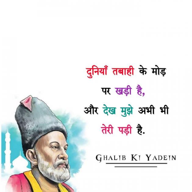 Post by Priyank Gagliya on 30-Apr-2020 10:10pm