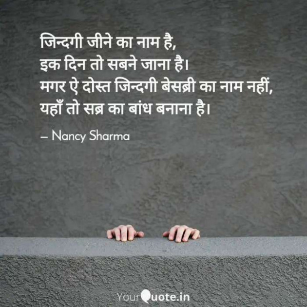 Post by Nancy Sharma on 30-Apr-2020 10:40pm
