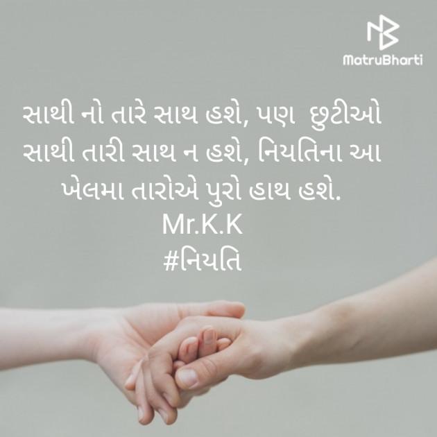 Post by KALPESH PARGHI on 30-Apr-2020 11:31pm