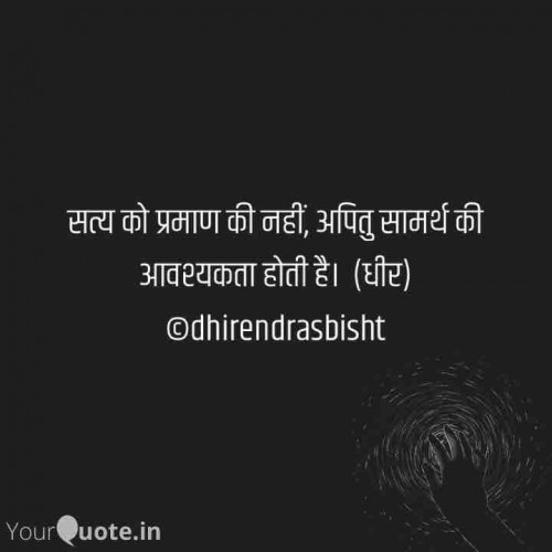 Post by DHIRENDRA BISHT DHiR on 01-May-2020 07:08am