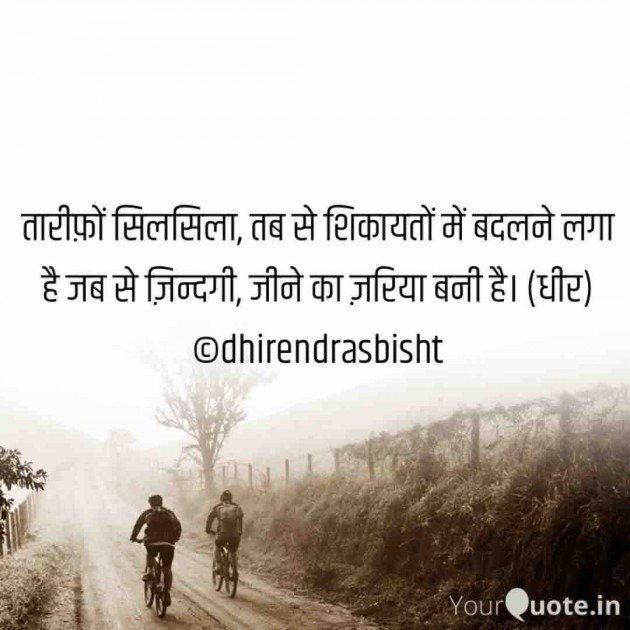 Post by DHIRENDRA BISHT DHiR on 01-May-2020 08:01am