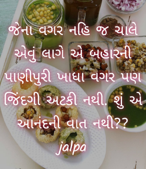 Post by Jalpa Sheth on 01-May-2020 08:13am
