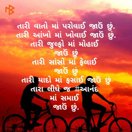 Post by તારા દિલ ની વાત on 01-May-2020 06:27pm