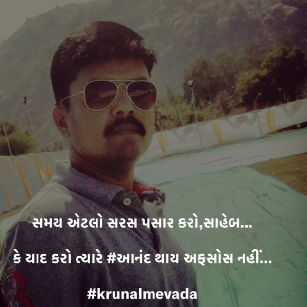 Post by Krunal Mevada on 01-May-2020 11:32pm