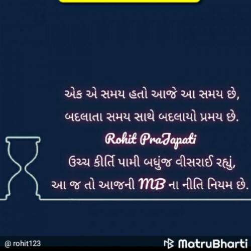 Post by હરિ.. on 03-May-2020 09:20am