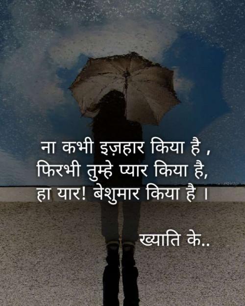 Post by Khyati Dadhaniya on 03-May-2020 02:18pm