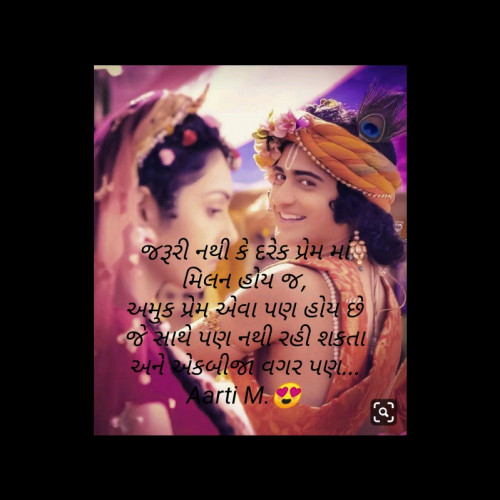Post by Aarti Makwana on 04-May-2020 05:09pm