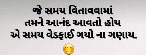 Post by patel suhani on 04-May-2020 10:46pm