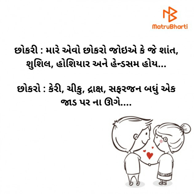 Post by Vaidehi on 04-May-2020 11:36pm