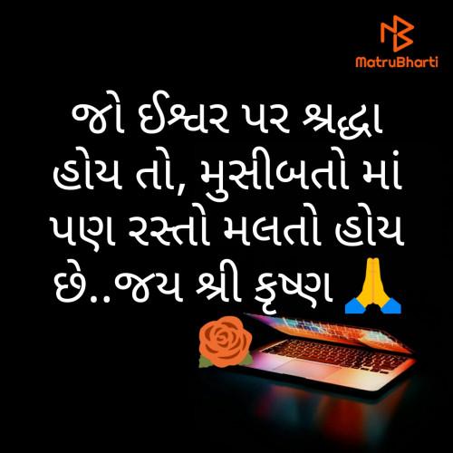 Post by Kaushik Dave on 05-May-2020 07:21am
