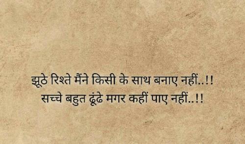 Post by Sunil Lashkari on 05-May-2020 08:26am