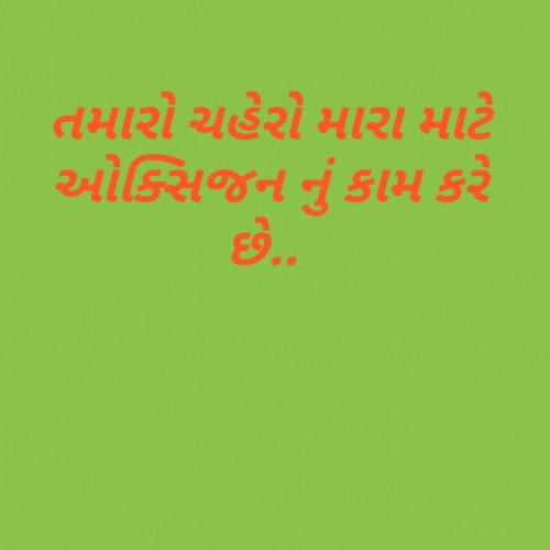 Post by Solanki Dashrathsinh on 05-May-2020 09:40am