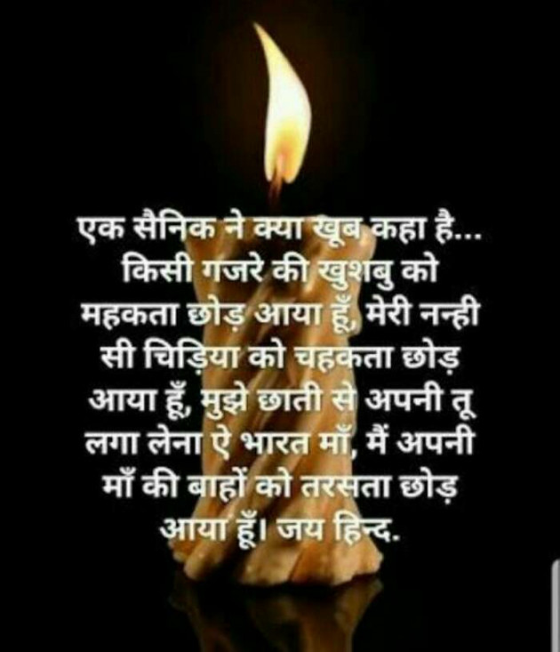 Post by Jassi Albert on 05-May-2020 02:34pm