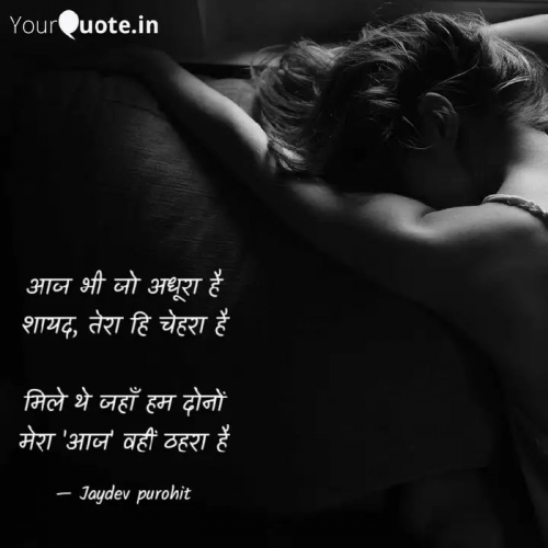 Post by JAYDEV PUROHIT on 05-May-2020 03:47pm