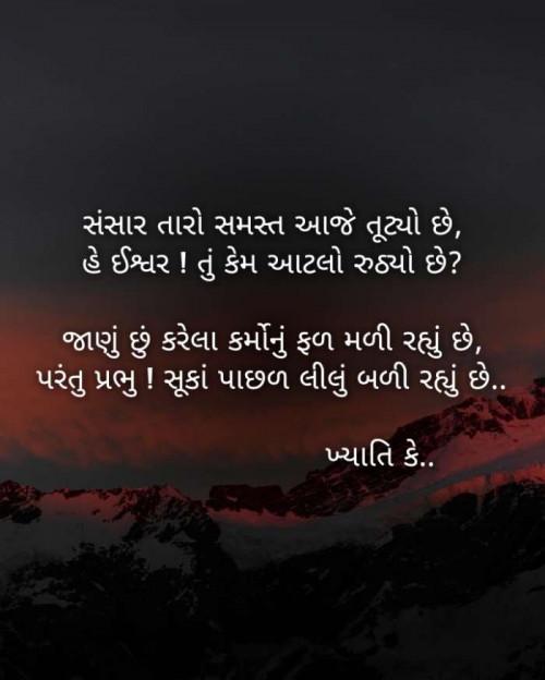 Post by Khyati Dadhaniya on 05-May-2020 09:17pm