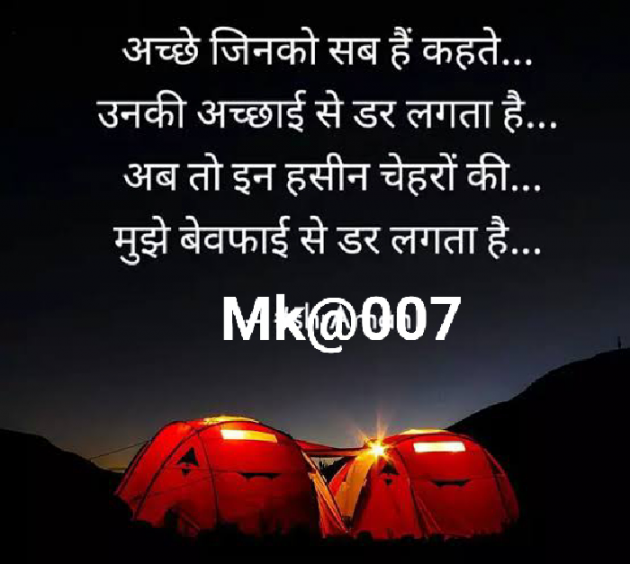 Post by Mehul Kumar on 06-May-2020 12:14am
