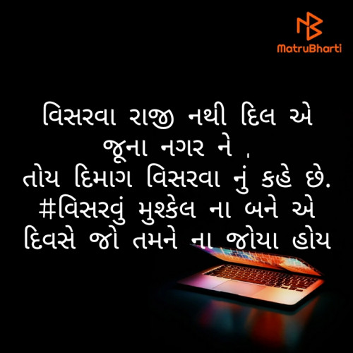 Post by તારા દિલ ની વાત on 06-May-2020 12:03pm