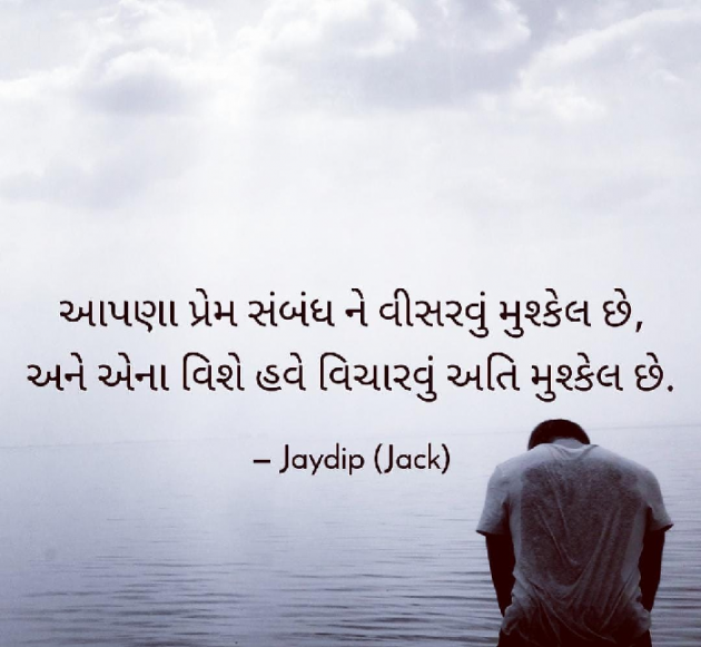 Post by Jaydip Patel on 06-May-2020 01:13pm