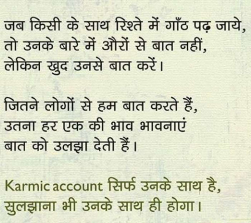 Post by Khushi Panchal on 06-May-2020 05:08pm
