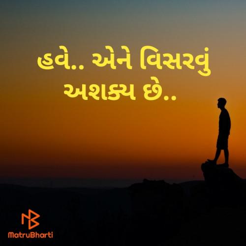Post by Solanki Dashrathsinh on 06-May-2020 05:33pm