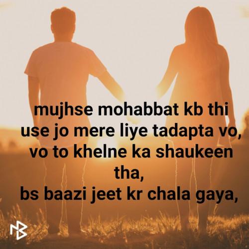 Post by Ambalika Sharma on 06-May-2020 09:33pm