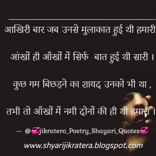 Post by योगेश कुमार on 06-May-2020 10:26pm
