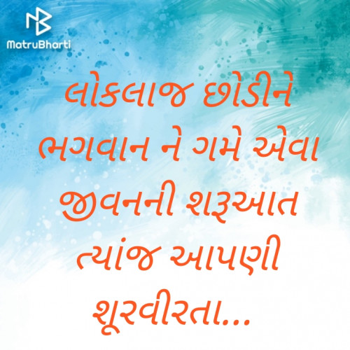 Post by Maylu on 07-May-2020 01:45am