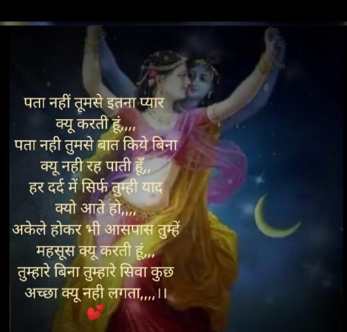 Post by sarika on 07-May-2020 07:18am