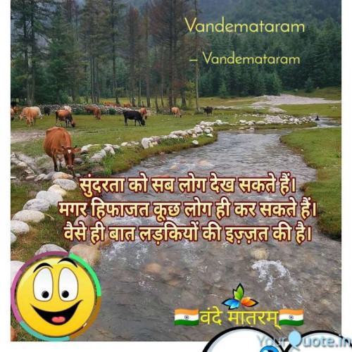 Post by VANDE MATARAM on 07-May-2020 08:52am