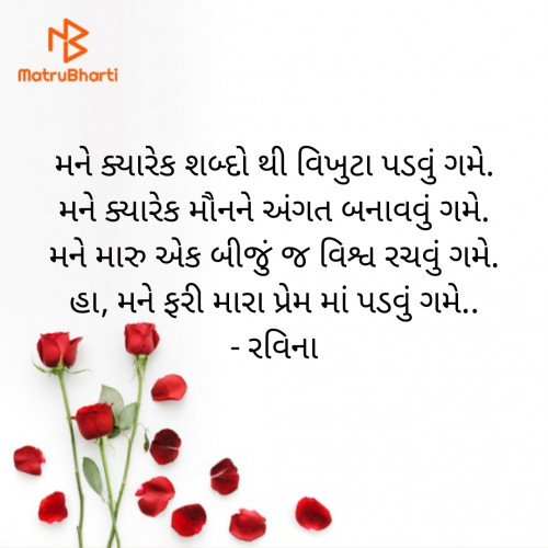 Post by Ravina on 07-May-2020 01:27pm