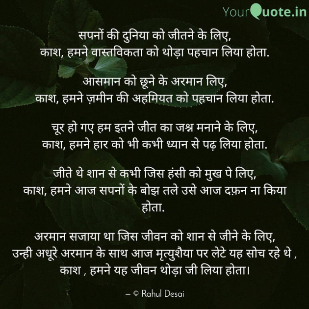 Post by Rahul Desai on 07-May-2020 02:09pm