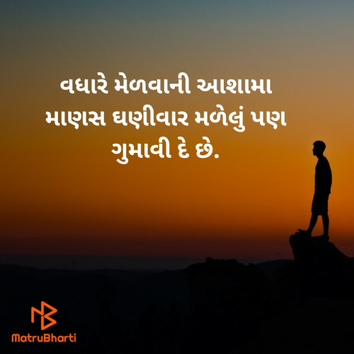 Post by Dhara on 08-May-2020 07:30am