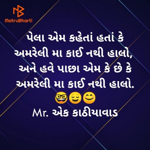 Post by Sagar S Rasadiya on 08-May-2020 08:21am
