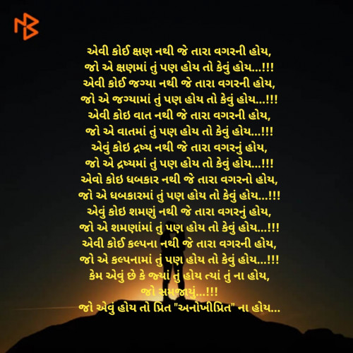 Post by Kamlesh on 08-May-2020 08:38am