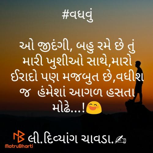 Post by Chavda Divyang on 08-May-2020 11:16am